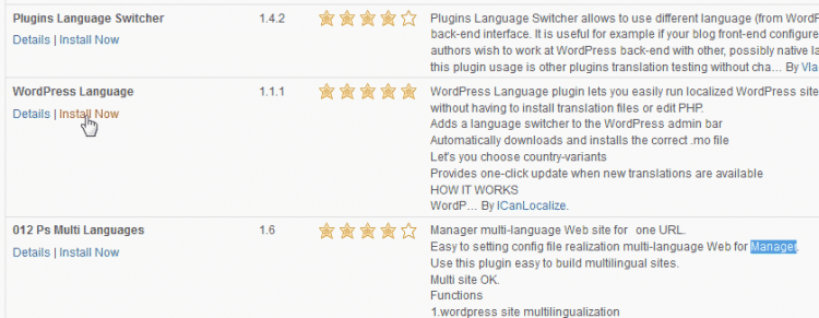 language-plugin-3-install-now-750x291